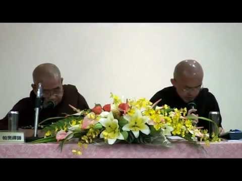 帕奥禅师—— 禅修与生命历程01